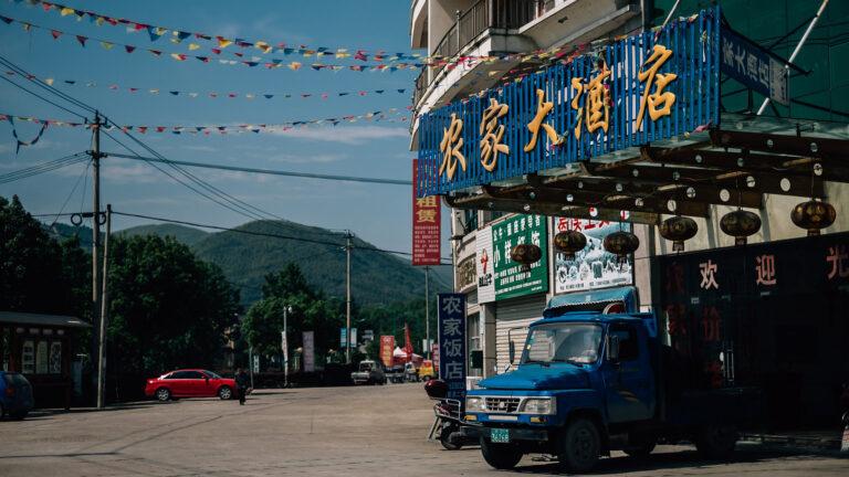 Kínai utazás cover | Seres Zsolt fotós