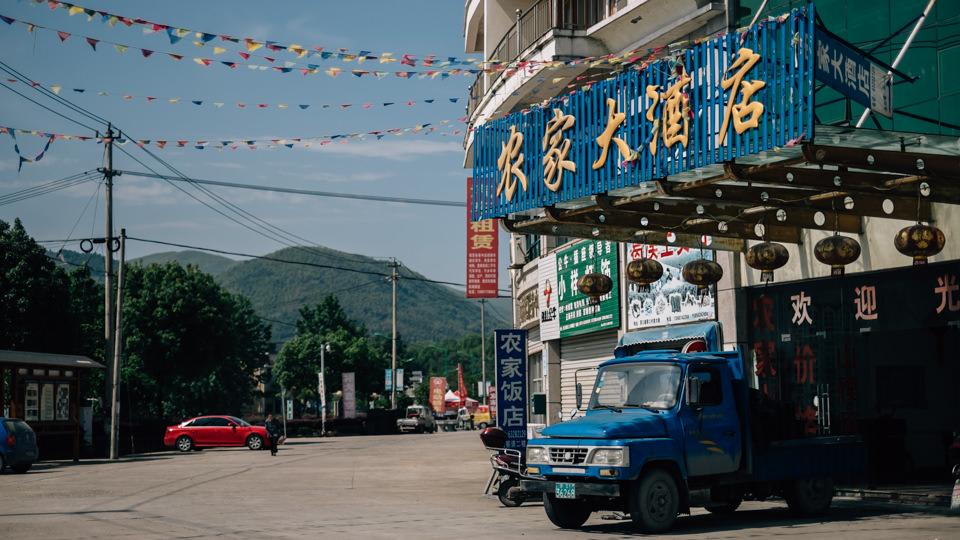 Kínai utazás |Seres Zsolt fotós 010