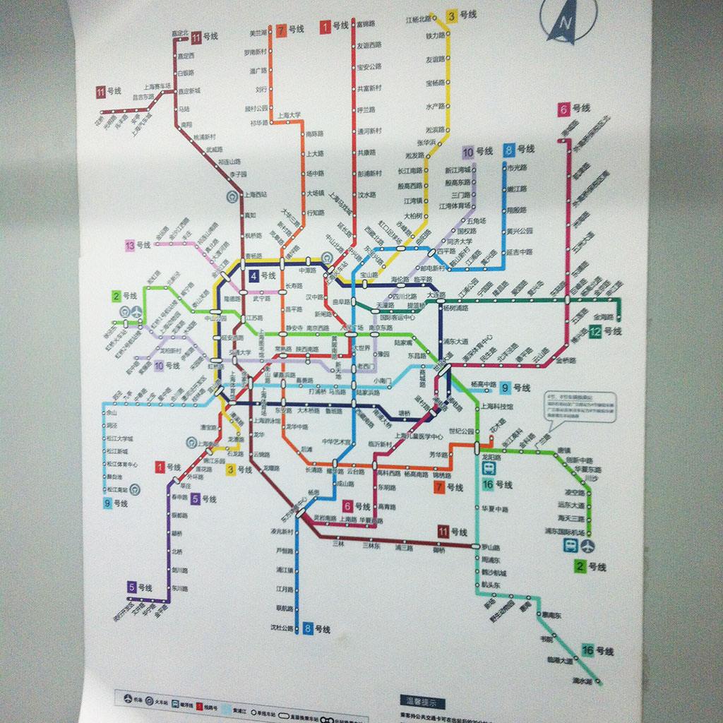 Kínai utazás Shanghai | Seres Zsolt fotós metro